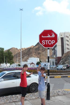 STOP!!!