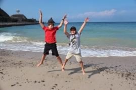 Woohoo...a beach!